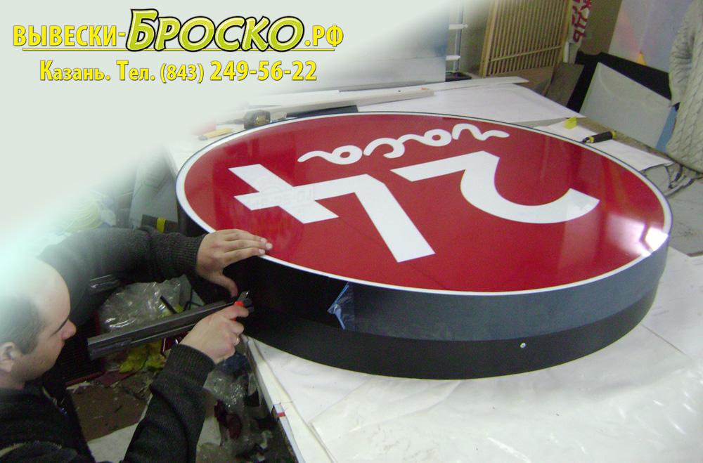 Короб световой Броско_2